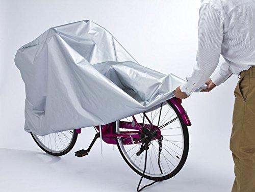 自転車カバー 撥水加工 UVカット