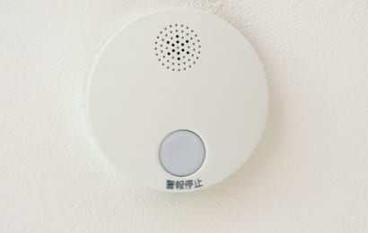 火災警報器の故障アラームはどう止める?