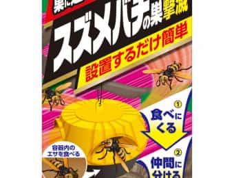 アース製薬 スズメバチの巣撃滅 駆除エサタイプ