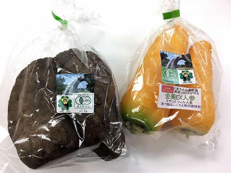 パッケージに有機JASマークの貼られた野菜