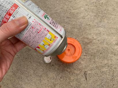 エアゾール缶、ガス抜き