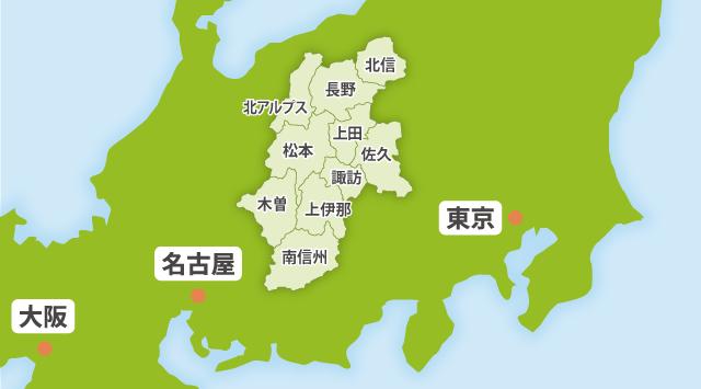 長野県の地図