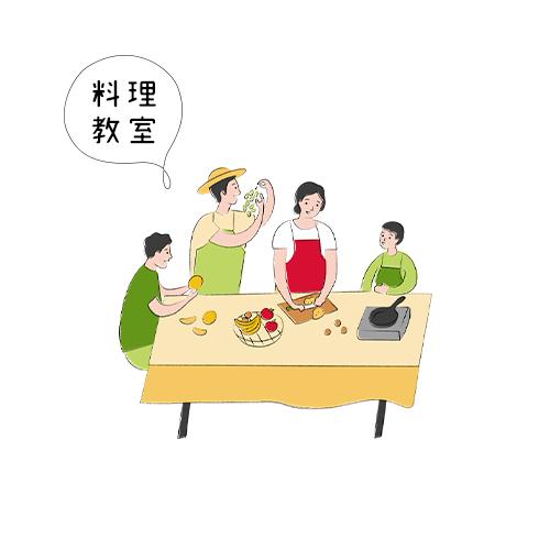 食べチョクビレッジ 料理教室