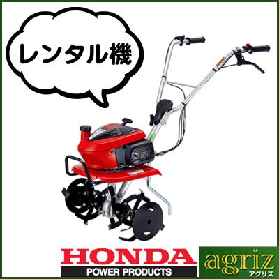 アグリズ レンタル機全品1,000円OFFキャンペーン