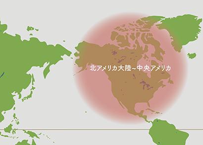ユッカ原産地 地図