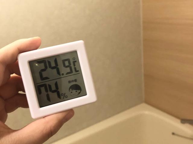 お風呂場の温度と湿度を測る