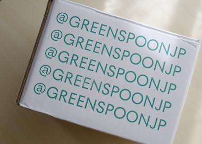 グリーンスプーンの箱