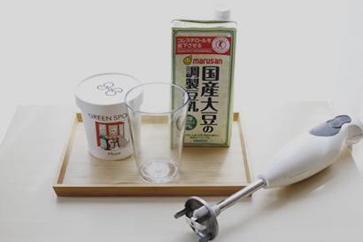 グリーンスプーンのスムージーを作る道具
