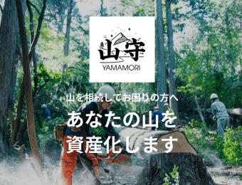 山守 YAMAMORI