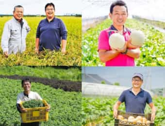 農家のトップランナー